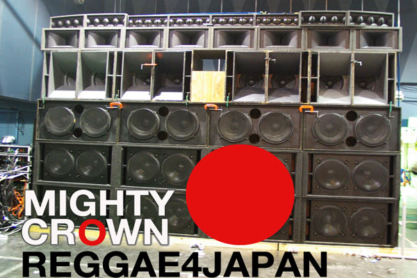 Mighty Crown Reggae For Japan