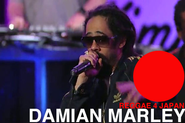 Damian Marley Joins Reggae for Japan