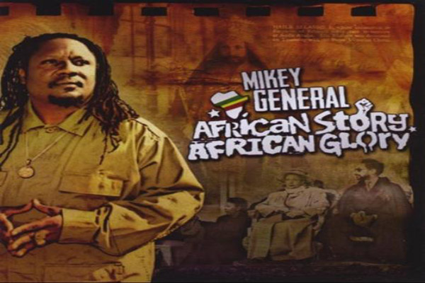 Mikey General's New Album African Story, African Glory – Dec 2012