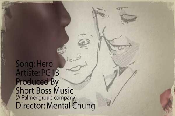 <strong>Watch PG13 Little Addi Little Vybz &#8211; Hero &#8211; Official Music Video &#8211; Short Boss Music</strong>