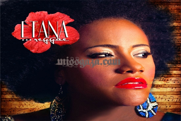 ETANA UPCOMING ALBUM BETTER TOMORROW OUT FEB 26