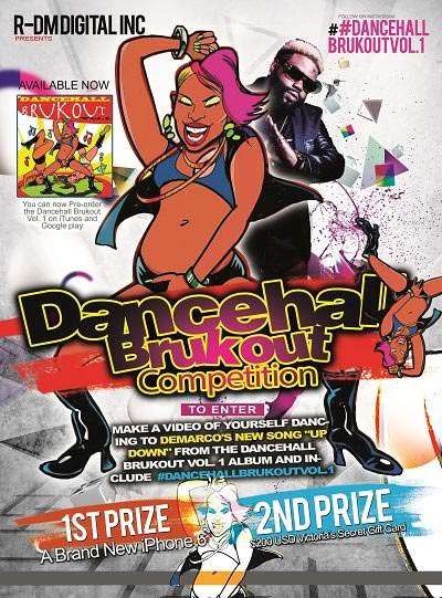 Dancehall Brukout Compilation Vol. 1 & Dancehall Brukout Competition With Prizes