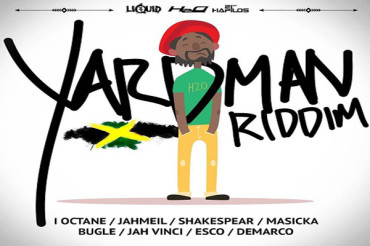 <strong>Listen To Yardman Riddim [Reggae Dancehall] &#8211; H20 Records</strong>
