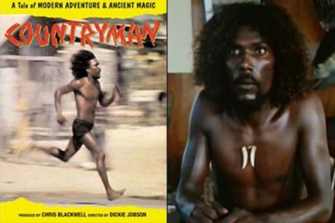 <strong>Watch Jamaican Cult Movie &#8220;Countryman&#8221; (1982) | Official Full Movie [With Subtitles]</strong>